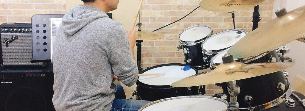 ドラム教室1