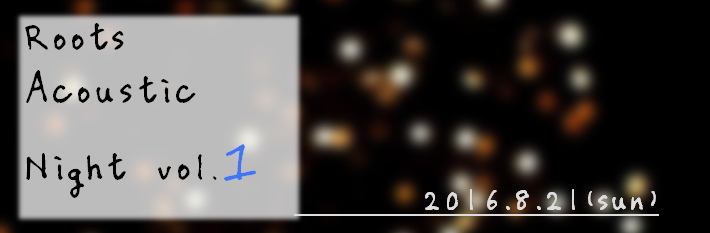 2016821e